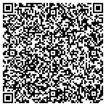 QR-код с контактной информацией организации «Детский сад №173 «Тополёк»
