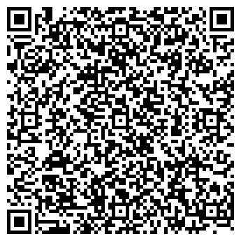 QR-код с контактной информацией организации ЕВРОФОТО-СИСТЕМ ТОО