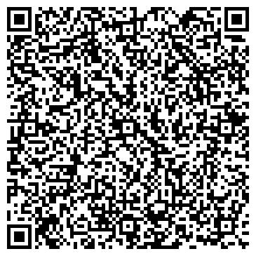 QR-код с контактной информацией организации № 195 ЧАЙКА ДЕТСКИЙ САД НДОУ