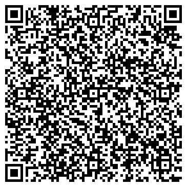 QR-код с контактной информацией организации № 206 БОГАТЫРЬ ДЕТСКИЙ САД