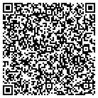 QR-код с контактной информацией организации ТОО РеклаМаркет