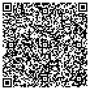 QR-код с контактной информацией организации № 213 РОМАШКА ДЕТСКИЙ САД