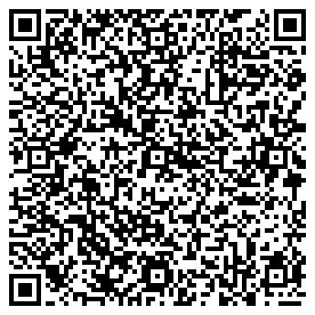 QR-код с контактной информацией организации ТОО Art masters +