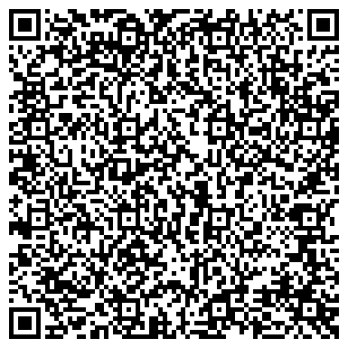 QR-код с контактной информацией организации ООО АЛЮКС