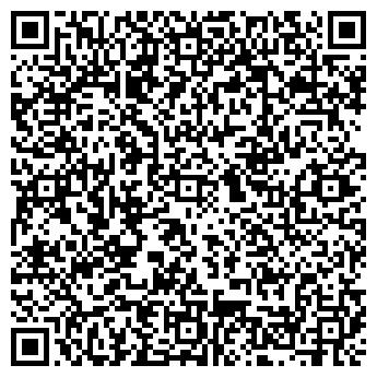 QR-код с контактной информацией организации ООО Дека Лазер Уа