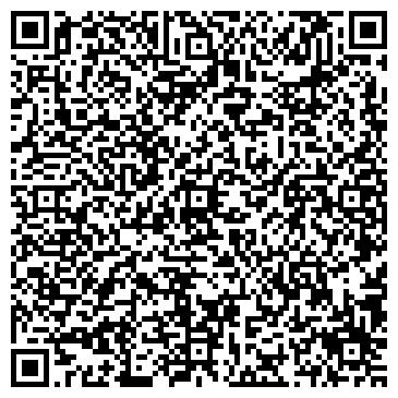 QR-код с контактной информацией организации ИП Корпорация Престиж