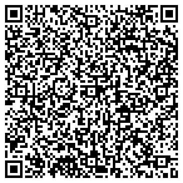 QR-код с контактной информацией организации № 219 КОЛОКОЛЬЧИК ДЕТСКИЙ САД