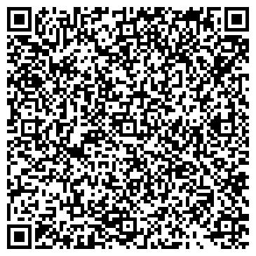 QR-код с контактной информацией организации № 233 ДЕТСКИЙ САД КОМБИНИРОВАННОГО ВИДА