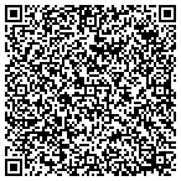 """QR-код с контактной информацией организации ООО Хостел """"ХАРБИН"""""""