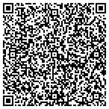 QR-код с контактной информацией организации ТОП-TOП ДОШКОЛЬНО-ОБРАЗОВАТЕЛЬНАЯ СТУДИЯ