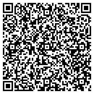 QR-код с контактной информацией организации ЖЕБЕ ТОО