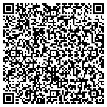 QR-код с контактной информацией организации интернет-магазин iviko.by