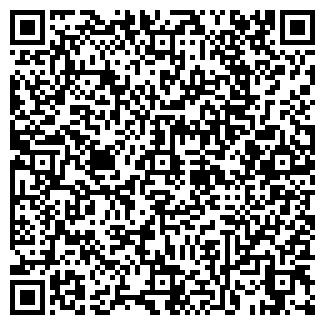 QR-код с контактной информацией организации ПРОЩА