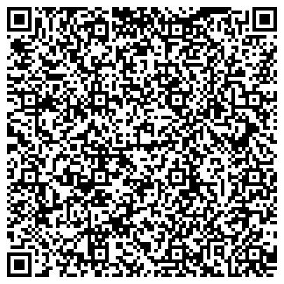 QR-код с контактной информацией организации ХРАМ СВЯТИТЕЛЯ МАРТИНА ИСПОВЕДНИКА В АЛЕКСЕЕВСКОЙ НОВОЙ СЛОБОДЕ