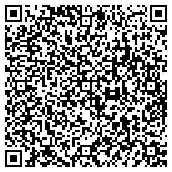 QR-код с контактной информацией организации ООО ВСВ МАСТЕР