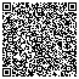 QR-код с контактной информацией организации КОКУС, ООО
