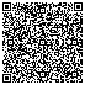 QR-код с контактной информацией организации ООО С - КРЕП