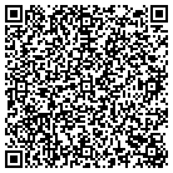QR-код с контактной информацией организации РЕКЛАМА В ДОМ