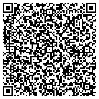 QR-код с контактной информацией организации STYLE PICTURES