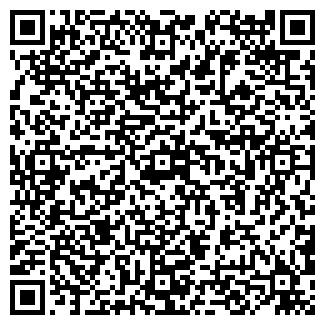 QR-код с контактной информацией организации ХРАМ СПАСА НЕРУКОТВОРНОГО