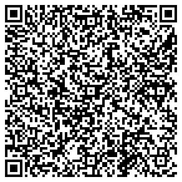 QR-код с контактной информацией организации ООО Мостара