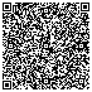 QR-код с контактной информацией организации ООО Стройсбыт