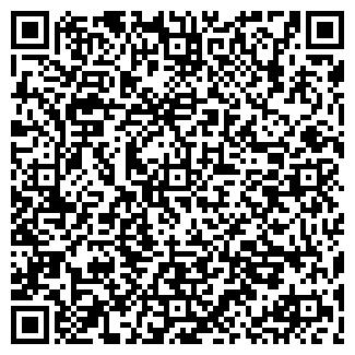 QR-код с контактной информацией организации ООО Майя Клиник