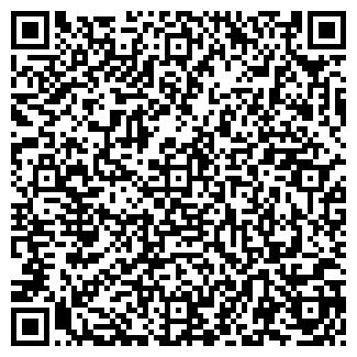 QR-код с контактной информацией организации ЗАРЯ-2006
