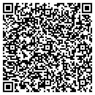 QR-код с контактной информацией организации АГРА-ПРОДУКТ