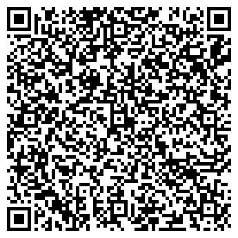 QR-код с контактной информацией организации ТОО ИНФО-Т ФИРМА