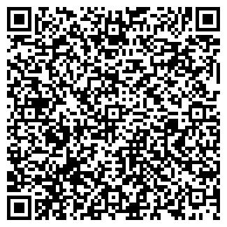 QR-код с контактной информацией организации SПИВО