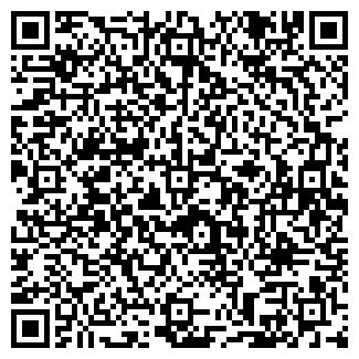 QR-код с контактной информацией организации ГАФ ПКФ