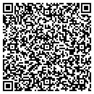 QR-код с контактной информацией организации ФЛОРА ЛЭНД