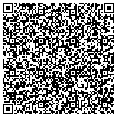 QR-код с контактной информацией организации ООО Грузовое такси Газель,перевозка .Епицентр.доставка Бровары