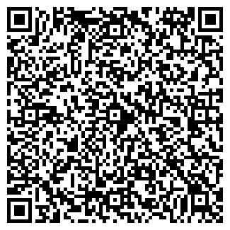 QR-код с контактной информацией организации ALENARDY