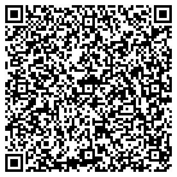 QR-код с контактной информацией организации ШУКО ИНТЕРНАЦИОНАЛ