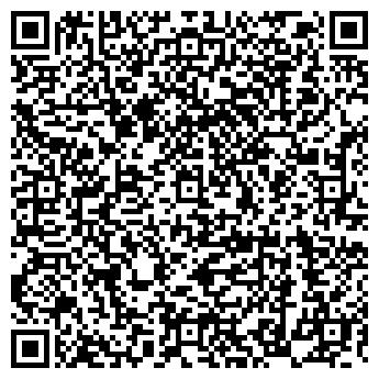QR-код с контактной информацией организации КРОВЕЛЬНЫЕ РЕШЕНИЯ