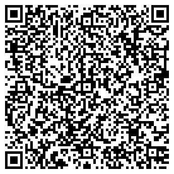 QR-код с контактной информацией организации КРОВЛЯСТРОЙ