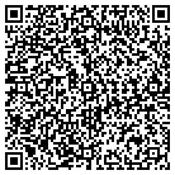 QR-код с контактной информацией организации КРОВЛЯ СТРОЙ