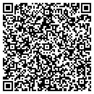 QR-код с контактной информацией организации ИСТОК ТОО