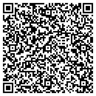 QR-код с контактной информацией организации ВИТЯЗЬ