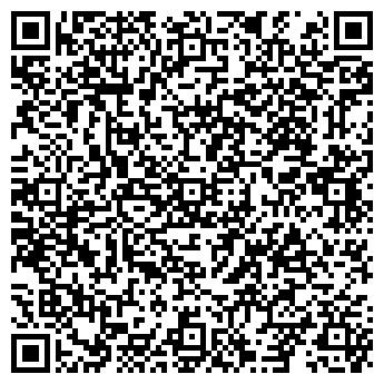 QR-код с контактной информацией организации КУНЦЕВО 2000