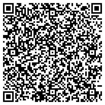 QR-код с контактной информацией организации НАРОДНЫЙ ГАРАЖ