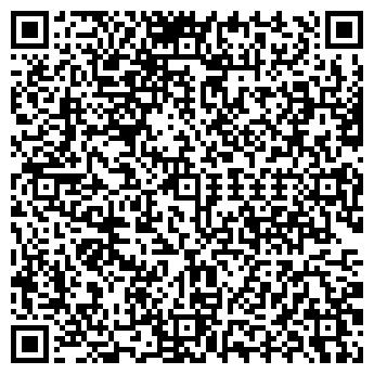QR-код с контактной информацией организации ПОЛОЦКИЙ