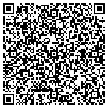 QR-код с контактной информацией организации БУХ КОНСАЛТ