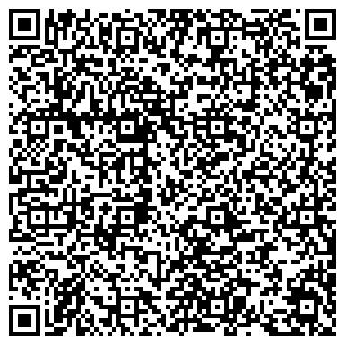 """QR-код с контактной информацией организации ООО ТОО """" СнабДи Казахстан"""" в Талдыкоргане"""