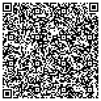 """QR-код с контактной информацией организации ТОО Рекламное агентство полного цикла """"ИНЖУ"""""""