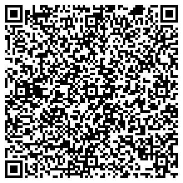 QR-код с контактной информацией организации КАЗАВТОТРАНС Г.ПАВЛОДАР, АО ФИЛИАЛ № 8