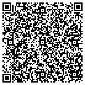 QR-код с контактной информацией организации АСК МИТИНО