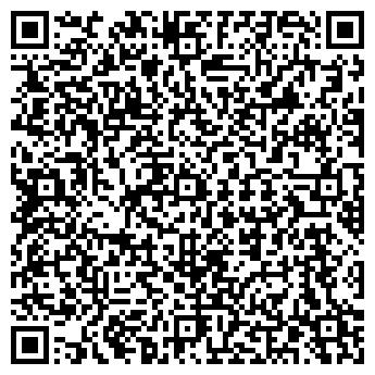 QR-код с контактной информацией организации SHOWREST